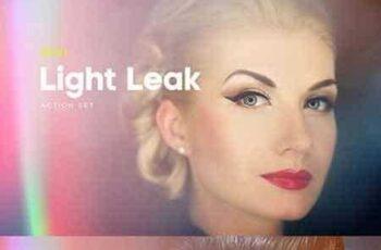 1703236 Light Leak Kit 19684062 3