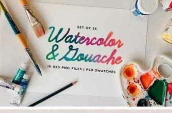 1703241 Watercolor & Gouache Textures 1354848 4