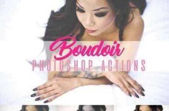 1703248 Boudoir Photoshop Actions (9) 1396544 7