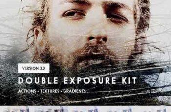 1703264 Double Exposure Kit 13739772 5