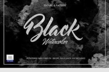 1703299 Black Dark Watercolor Texture 709731 2
