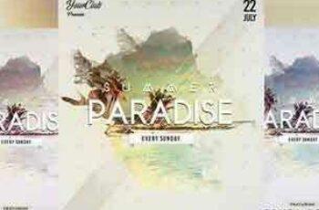 1704073 Summer Paradise - PSD Flyer Template 1636137 4