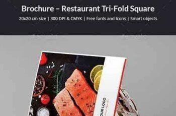 1704101 Brochure – Restaurant Tri-Fold Square 20344929 7
