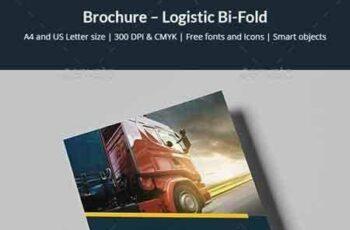 1704108 Brochure - Logistic Bi-Fold 20268795 5