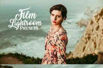 1704184 Film Lightroom Presets 1117036 6
