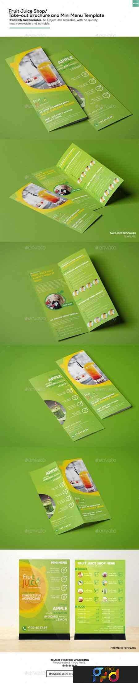 Fruit Juice Shop Takeout Brochure And Mini Menu Template - Mini brochure template