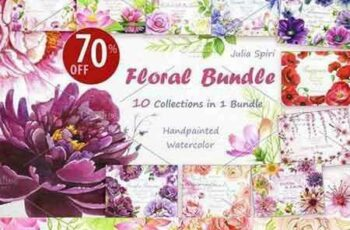 1705051 Floral BUNDLE. 10 in 1 1594341 2