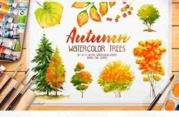 1705057 Autumn watercolor trees 1739258 4