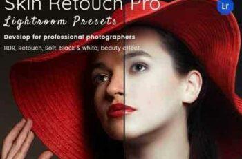 1705210 Skin Retouch Pro Lightroom Presets 20547747 7