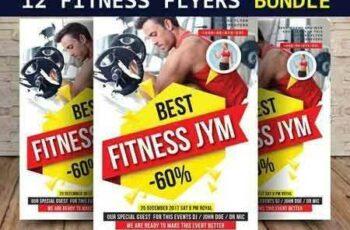 1705233 13 Fitness Flyers Bundle 1827407 3