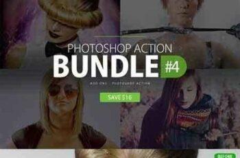 1706057 Photoshop Action Bundle #4 1318990 6