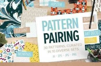 1706124 Pattern Pairing Bundle 1312405 6