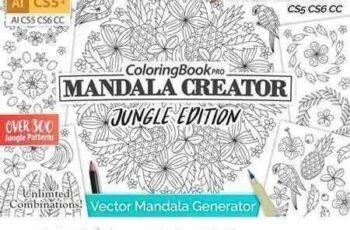 1706125 Mandala Creator Jungle Edition 1310528 3
