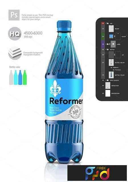 1706189 1,5L Water Bottle Mockup 1808530 1