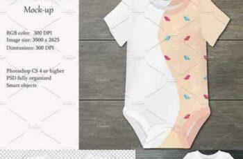 1706192 Baby bodysuit mockup. Product mockup 1808901 3