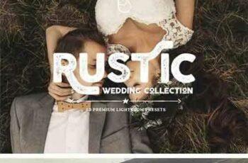 1706213 Rustic Wedding Lightroom Presets 1884577 7