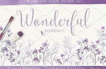 1706252 Watercolor Floral Design Kit 1821160 5