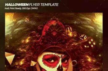 1706266 Halloween Bash Flyer Poster Template 20773576 2