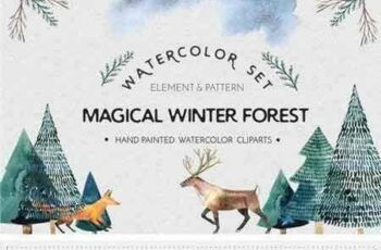 1707017 Watercolor Set Magical Winter Forest 1921010 5