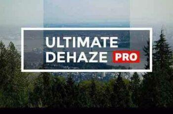 1707042 Ultimate Dehaze Pro 1116306 3