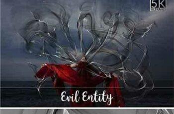 1707104 5K Evil Entity 1943281 3