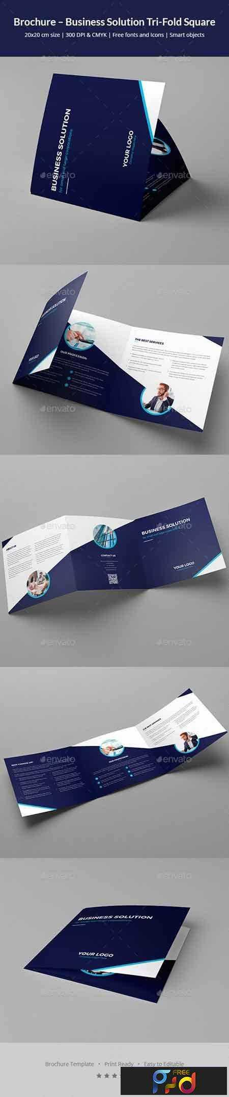 1707123 Brochure – Business Solution Tri-Fold Square 20847452 - Free ...