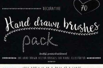 1707132 Hand drawn brushes pack 1367154 7