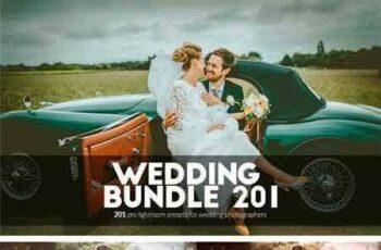 1707155 Wedding 201 Lightroom Presets Bundle 1951505 2