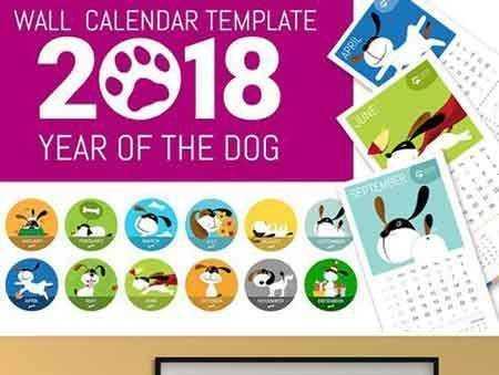 1707194 Cute 2018 Dog Wall Calendar Template 1912393 Free Download
