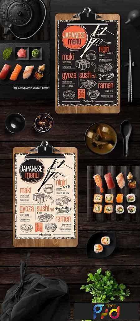 1707202 Asian Food Menu Template 2032111 1