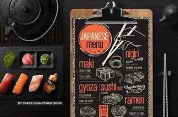 1707202 Asian Food Menu Template 2032111 3