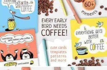 1707215 EVERY EARLY BIRD NEEDS COFFEE Vol.1 1955811 4