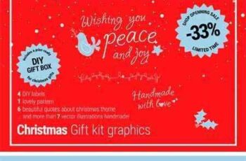 1707250 Christmas Gift Kit 1968195 3