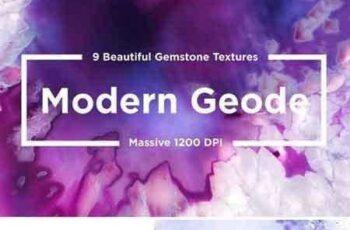 1707283 Modern Geode Gemstones 1913425 8