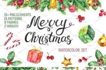 1707298 Watercolor Christmas set 1983918 4