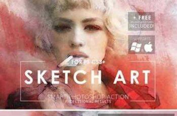 1708007 Sketch Art Photoshop Action 369141 5