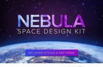 1708030 Nebula Space Design Kit - 60 Styles 859162