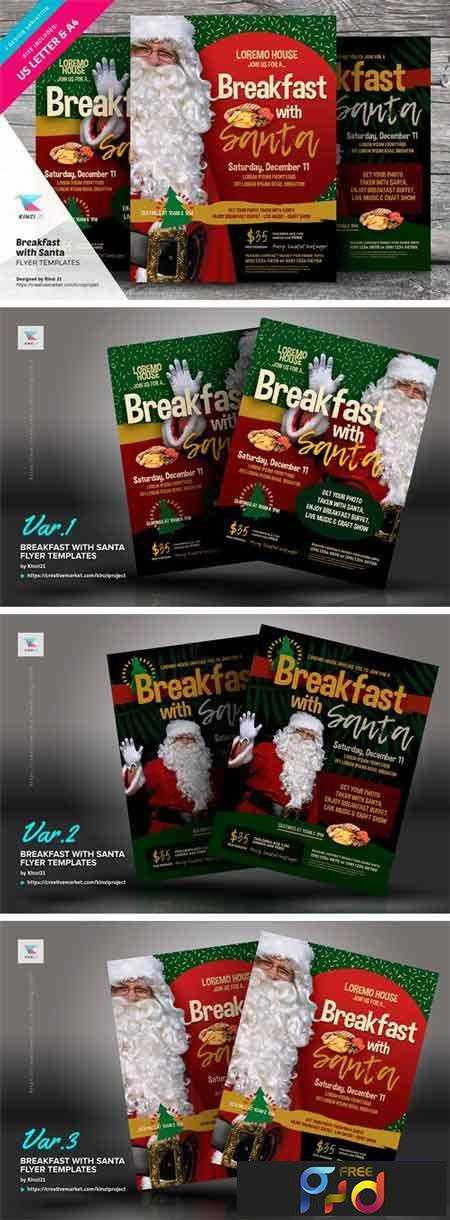 1708040 Breakfast With Santa Flyer Templates 2038446 1