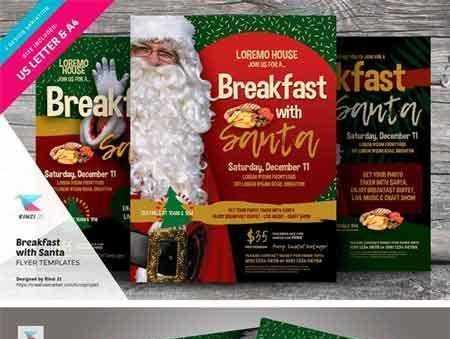 1708040 breakfast with santa flyer templates 2038446 freepsdvn