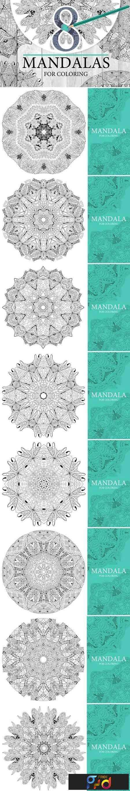 1708056 Mandalas for coloring2 2025266 1