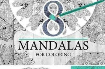 1708056 Mandalas for coloring2 2025266 7