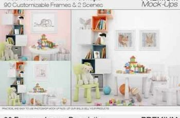 1708076 Kids Room & Frame Mockups 1978068 2