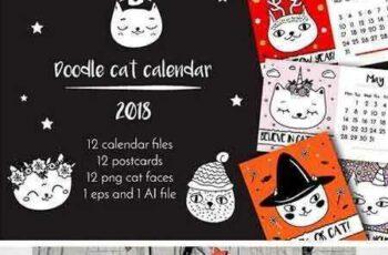 1708086 2018 Calendar Funny Doodle Cats 2010018 4