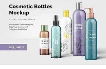 1708147 Cosmetic Bottles Mockup Vol.3 1999669 13