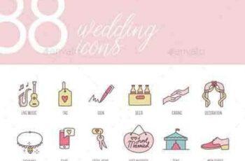 1708157 Wedding Icons 20935366 5