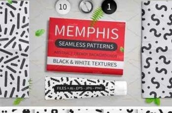 1708189 Trendy Memphis Seamless Patterns 2053860 6
