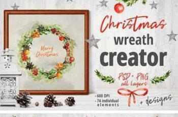 1708221 Christmas Wreath Creator 2040113 3