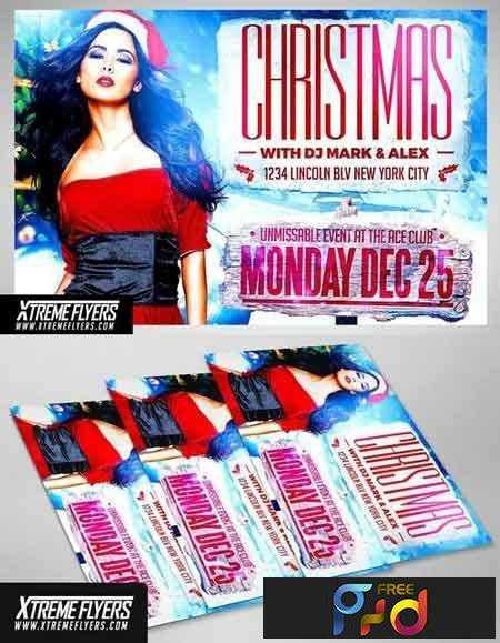 1708251 Christmas Party Flyer 2032489 1