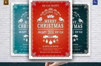 1708278 Christmas Party Set 2078434 7