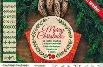 1708282 Christmas wreath and brushes 2046638 2